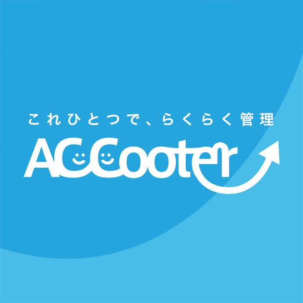 AC Cooter